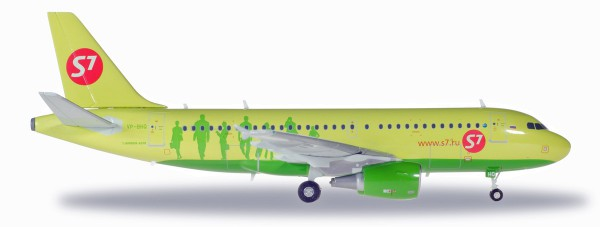 Herpa Wings 559072 - S7 Airlines Airbus A319 - VP-BHQ - 1:200